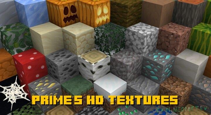 Prime's HD Textures - дефолт в картонном HD стиле [1.16.3] [1.15.2] [128x]