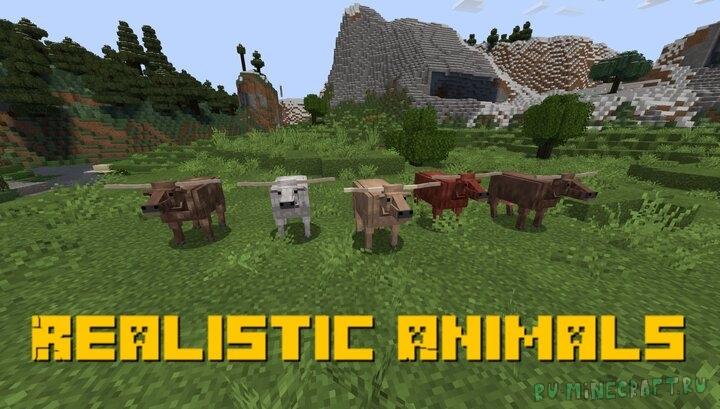 Realistic Animals - реалистичные животные [1.16.3] [16x]