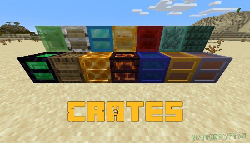 Crates - куча ящиков для хранения вещей [1.15.2]