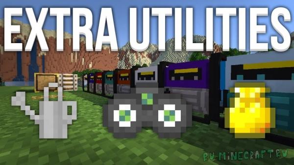 Extra Utilities 2 [1.12.2]  Полностью Русифицирован, экстра утилитес