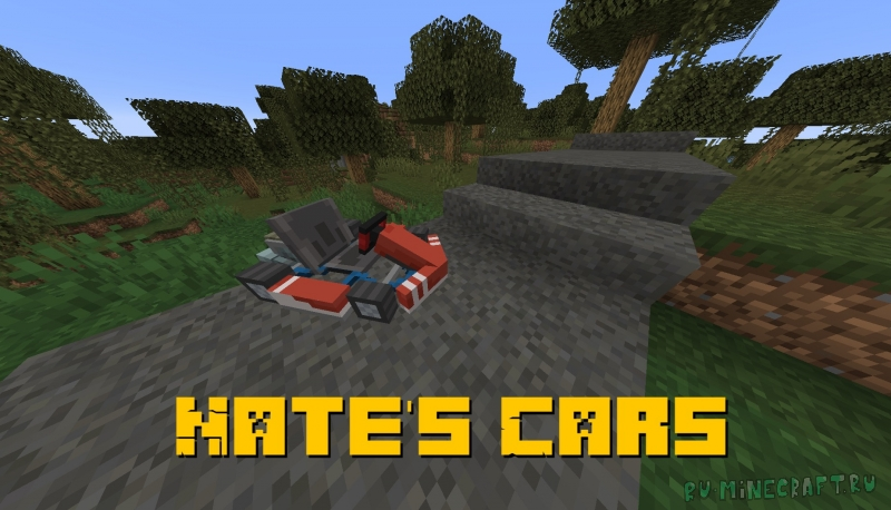 Nate's Cars - карты в майнкрафте [1.15.2]