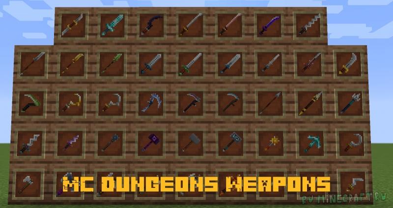 MC Dungeons Weapons - оружие из майнкрафт данжен [1.16.3] [1.15.2]