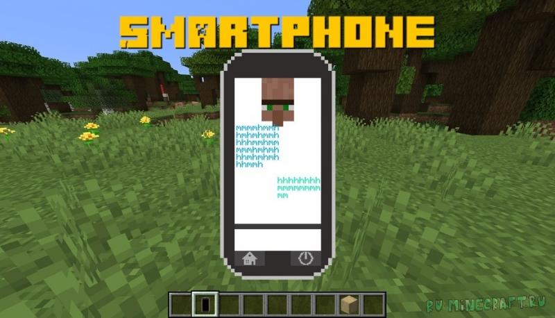 Smartphone - смартфон в майнкрафте [1.16.5] [1.15.2]