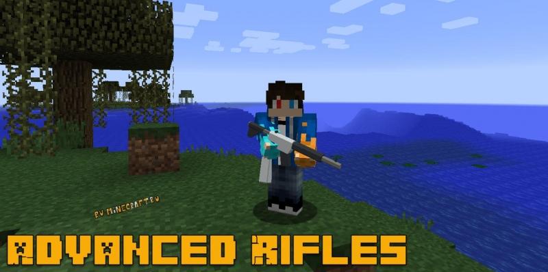 Advanced Rifles - новое, качественное оружие [1.12.2]