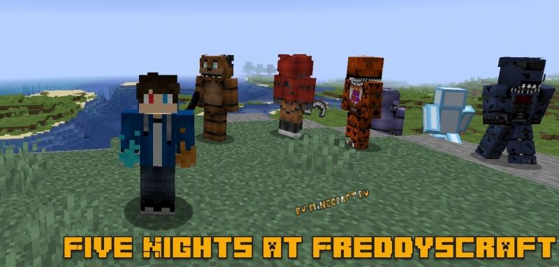 Five Nights at Freddyscraft - мод по 5 ночей с фредди (фнаф) [1.15.2] [1.14.4] [1.12.2]