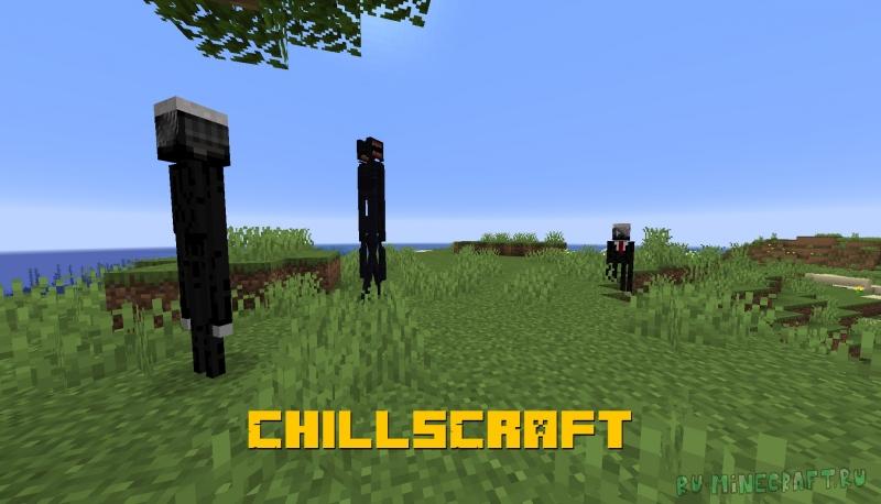 ChillsCraft - страшные мобы [1.15.2]