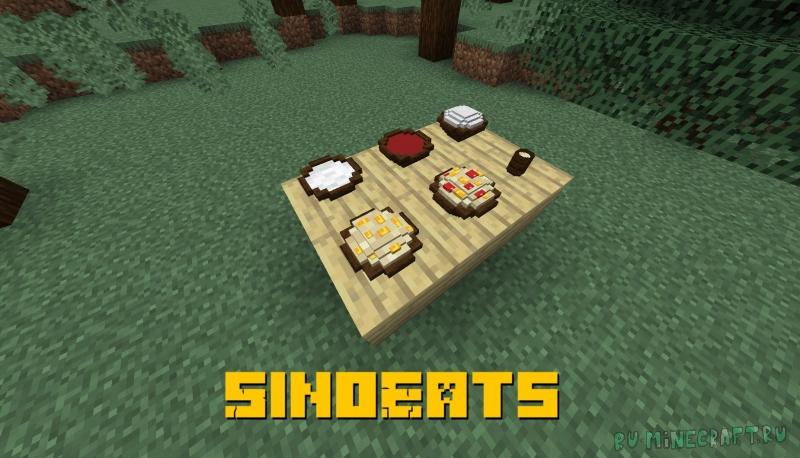 SinoEats - китайская еда в майнкрафте [1.15.2]