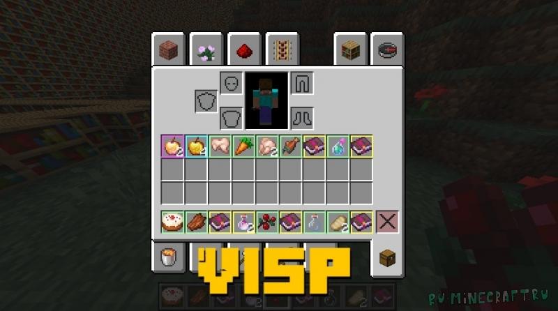 Visp - подсвечивание новых предметов [1.16.3]