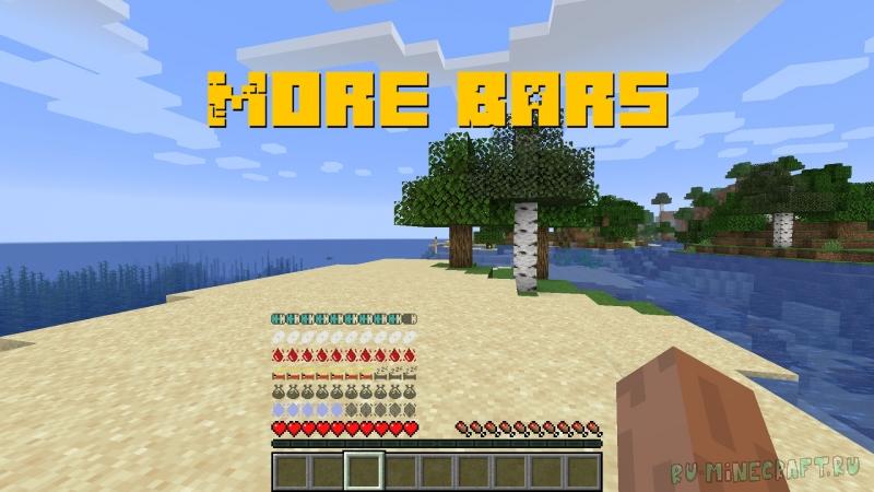 More Bars - больше статус баров - больше хардкора [1.15.2]