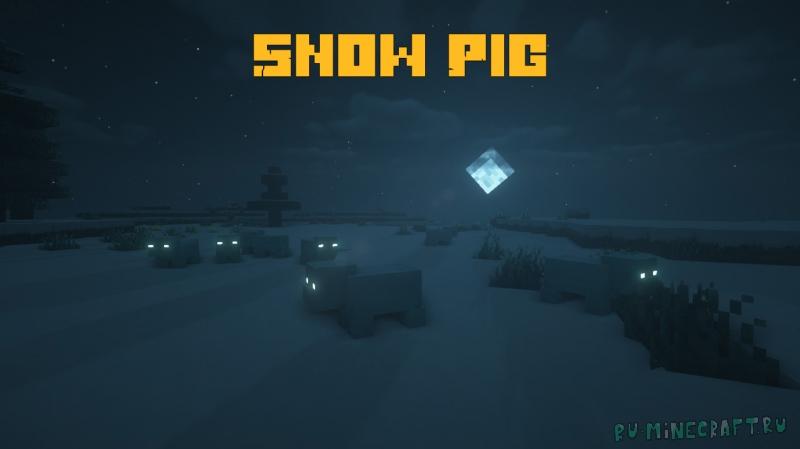 Snow Pig - снежная свинья [1.15.2]