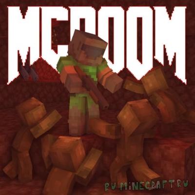 MCDOOM - ресурспак по игре DOOM [1.16.3] [1.15.2] [16x]