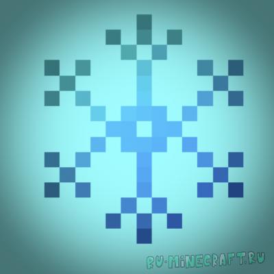 EnvironmentZ - реалистичный зимний биом, замерзание [1.17.1] [1.16.5]