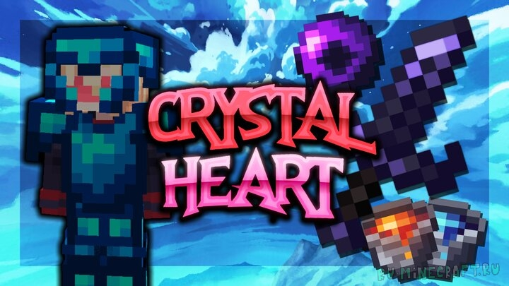 Crystal Heart - картонный ПВП ресурспак [1.16.3] [16x]