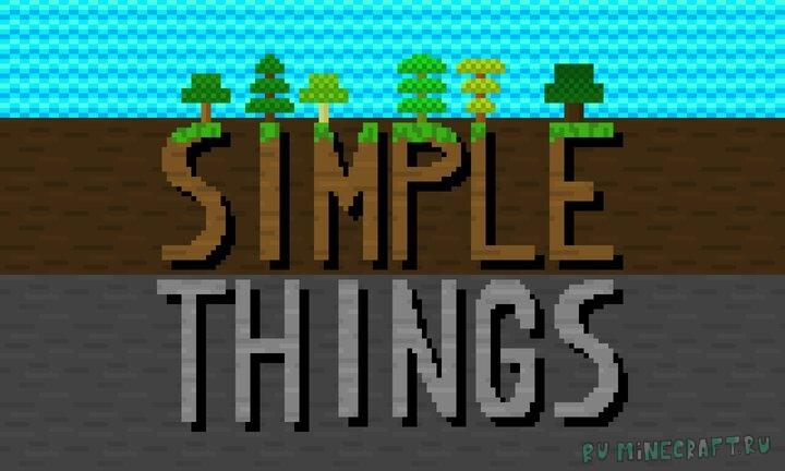 Simple Things - минималистичные вещи [1.16.3] [1.15.2] [16x]