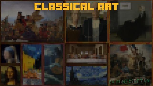 Classical Art - классические картины [1.16.5]