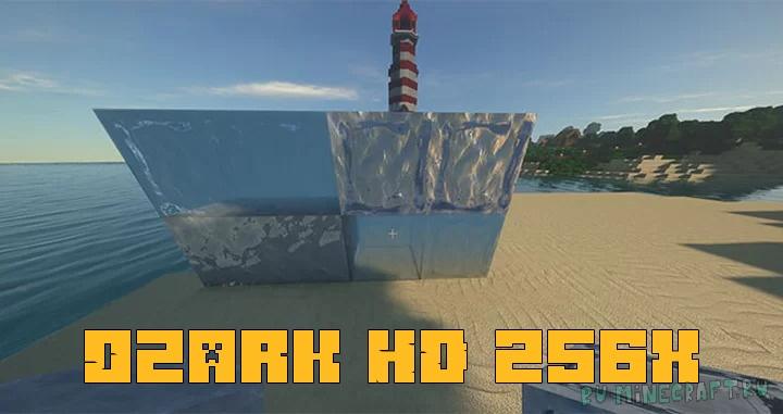 Ozark HD 256x - реалистичные текстуры в 256х256 [1.16.4] [1.15.2]