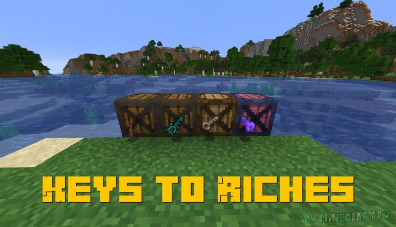 Keys to Riches - ящики и ключи [1.15.2]