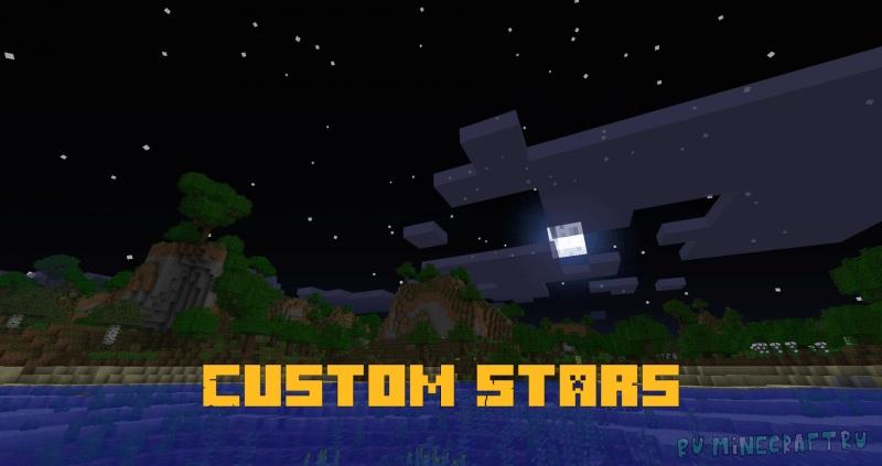 Custom Stars - настраиваемые звёзды [1.17.1] [1.16.5]