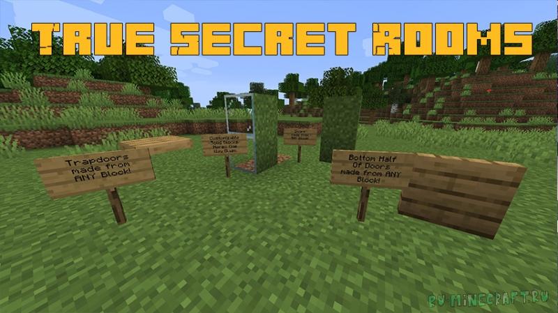 True Secret Rooms - секретные комнаты [1.17] [1.16.5]