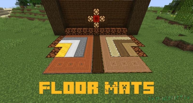 Floor Mats - блоки с возможность нажатия (ковры, маты) [1.16.5] [1.15.2]