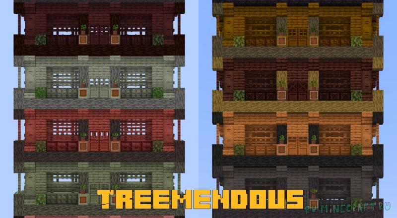 Treemendous - много новых деревьев и блоков [1.16.5]