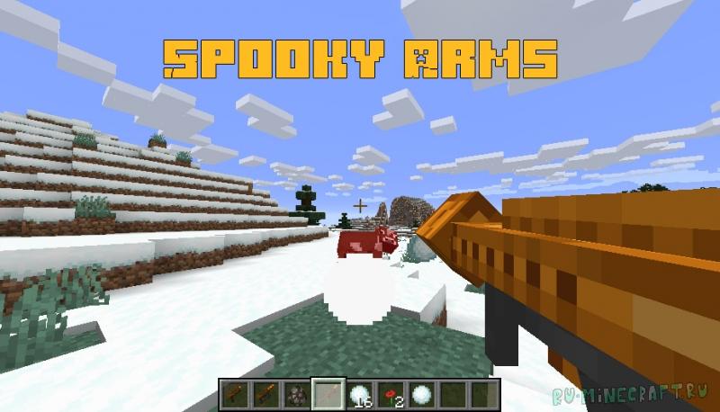 Spooky Arms - хеллоуинское оружие [1.16.5]