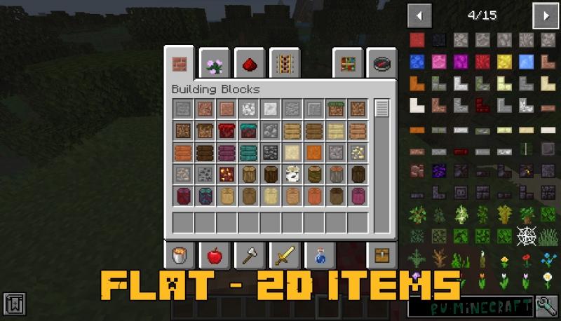 Flat - 2D Items - 2Д вещи в инвентаре [1.16.3] [1.15.2] [16x]