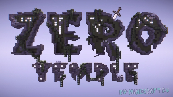 Heart of the Jungle: TEMPLE OF ZERO | Трейлер