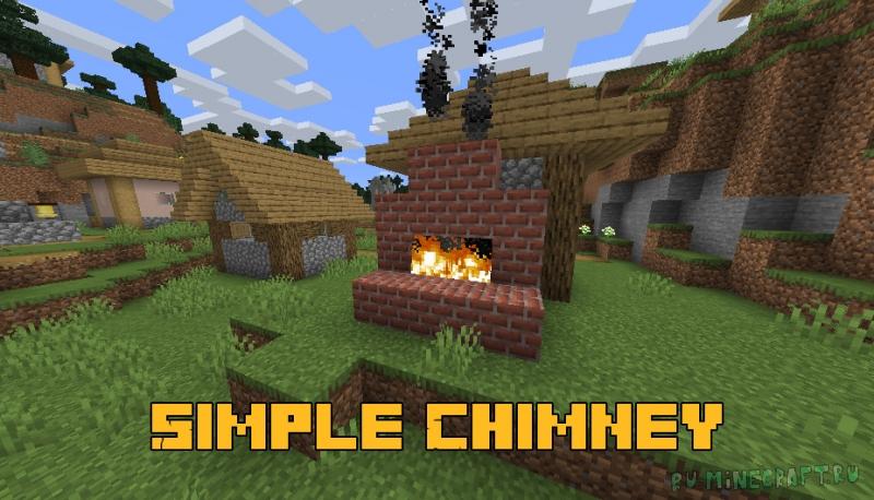 Simple Chimney - простой камин/дымоход [1.16.5] [1.15.2] [1.12.2]