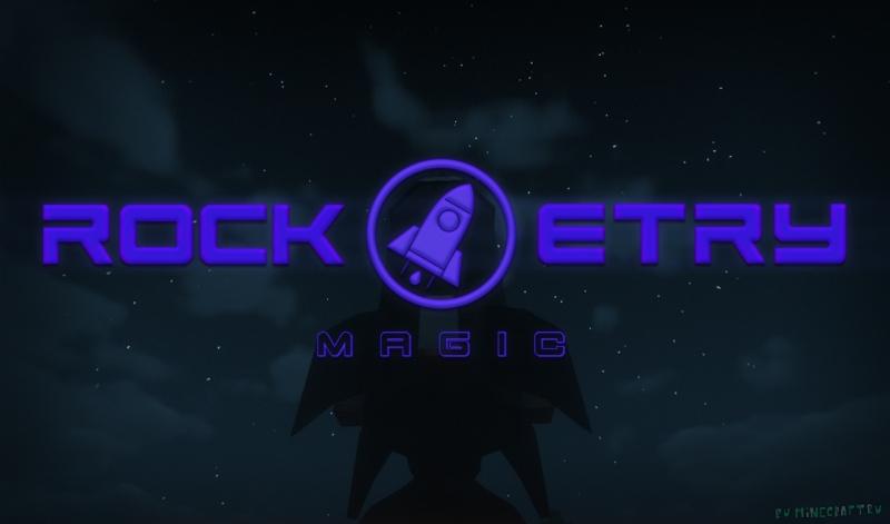Magic Rocketry - Хардкорная техномагическая сборка с квестами [1.12.2]