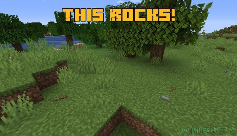This Rocks! - камни и палки [1.17.1] [1.16.5]