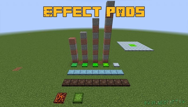 Effect Pads - напольные плиты с эффектами [1.16.5]