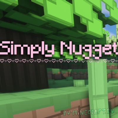 Simply Nugget - минималистичный картонный ресурспак [1.16.3] [1.15.2] [16x]
