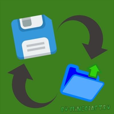 Save and Load Inventories - сохранение и загрузка инвентаря [1.16.3] [1.15.2]