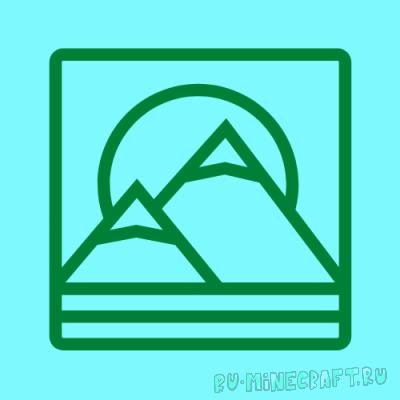 Peaceful Heights - мир в игре на определенной высоте [1.16.3]