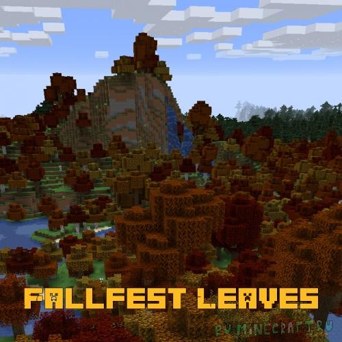 Fallfest Leaves - осенние деревья в майнкрафте [1.16.3]
