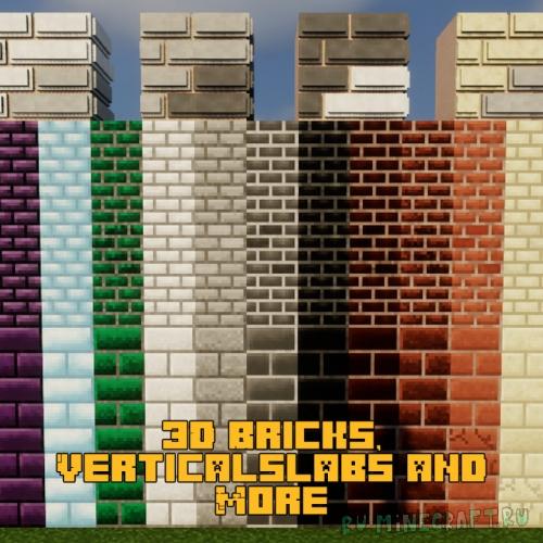 3D Bricks, Verticalslabs and More - 3д кирпичи и другое [1.16.4] [1.15.2]