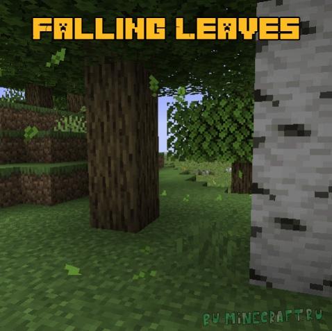 Falling Leaves - падающие листья [1.16.5]