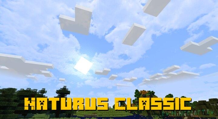 Naturus Classic - красивая природа [1.16.4] [1.15.2] [16x]
