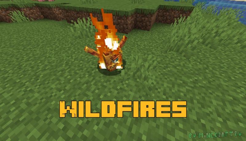 Wildfires - огненный маленький моб [1.16.4]