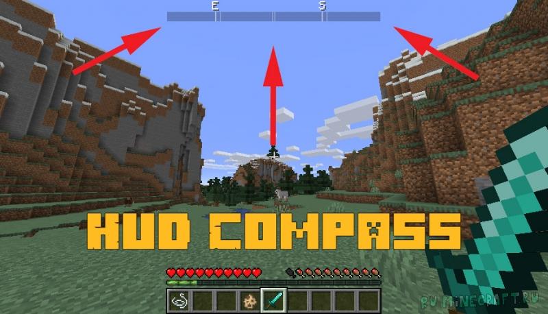 Hud Compass - компасс сверху на экране [1.17.1] [1.16.5]