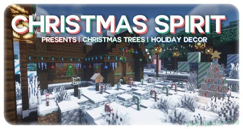 Christmas Spirit - дух рождества [1.16.4]