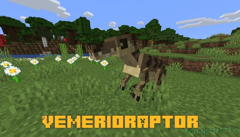 Vemerioraptor - динозавр в майнкрафте [1.16.5]
