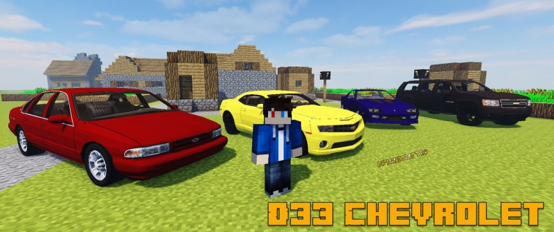 D33 Chevrolet package - пак машин Шевроле [1.7.10]