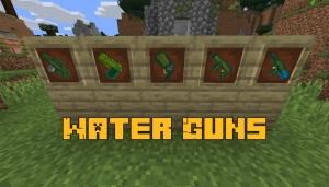 Water Guns - водяное оружие [1.15.2]