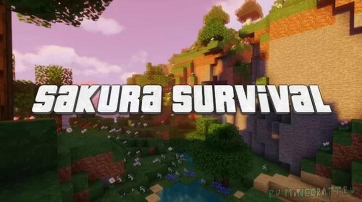 Sakura Survival - видоизмененный дефолт [1.16.4] [16x]