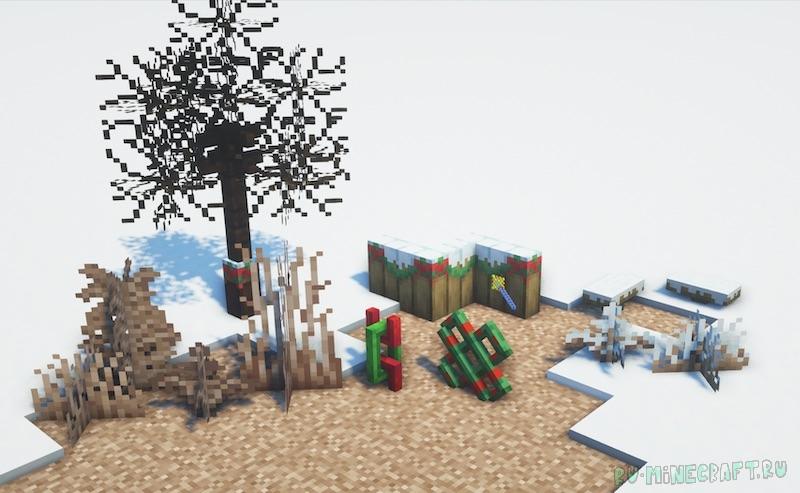 Decorative Winter - декоративные блоки для Нового Года [1.16.5]