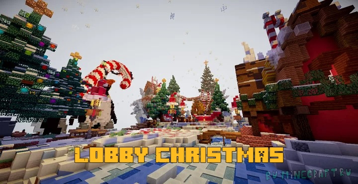 Lobby Christmas - новогодний спавн [1.17] [1.16.4]