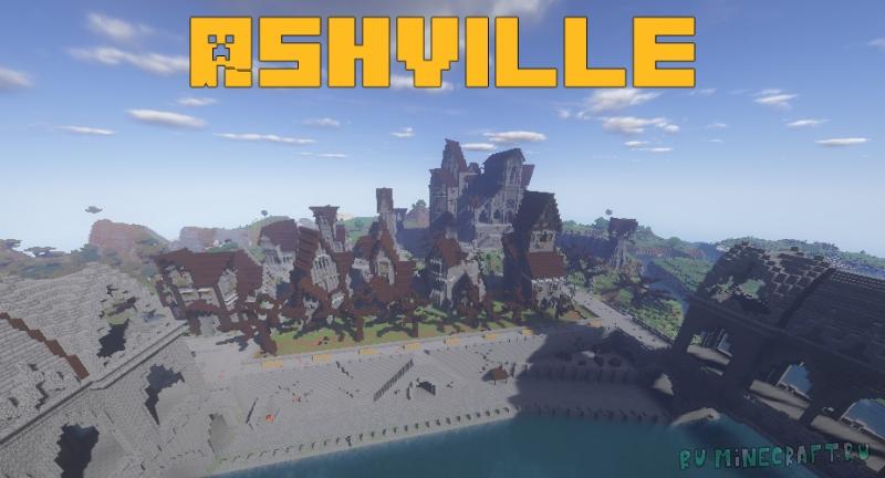 Ashville - РПГ городок [1.17] [1.16.4] [1.15.2]