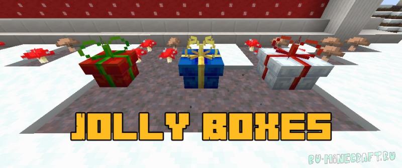 Jolly Boxes - новогодние коробки с подарками [1.16.5]